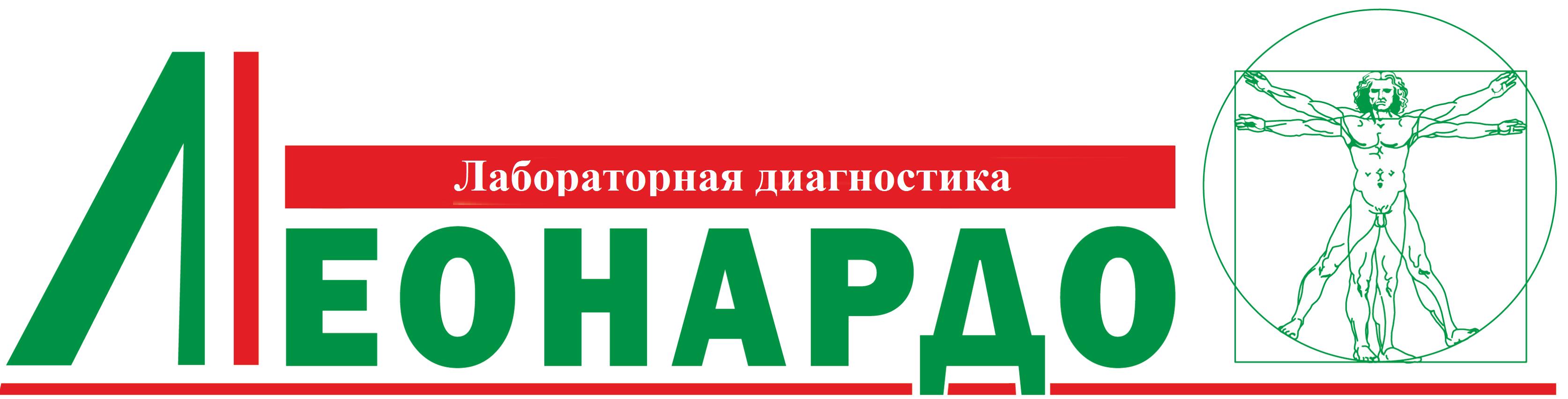 ФОП ГРІНЬОВ О.В.